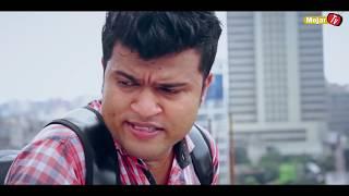 আত্মহত্যা রহস্য   Bengali Short Film 2017   Social Awareness New Video 2017   Mojar Tv