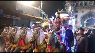 Bonalu Celebrations at CHARMINAR | 2017 | Hyderabad | Telangana