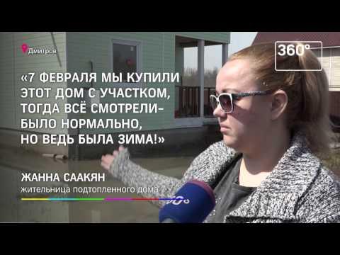 Знакомства в Дмитрове. Знакомься и побеждай