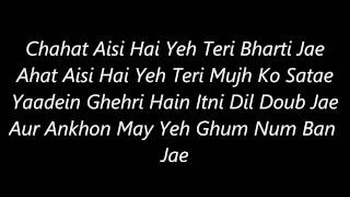 Atif Aslam's Aadat ( Deep Blue Version) 's Lyrics