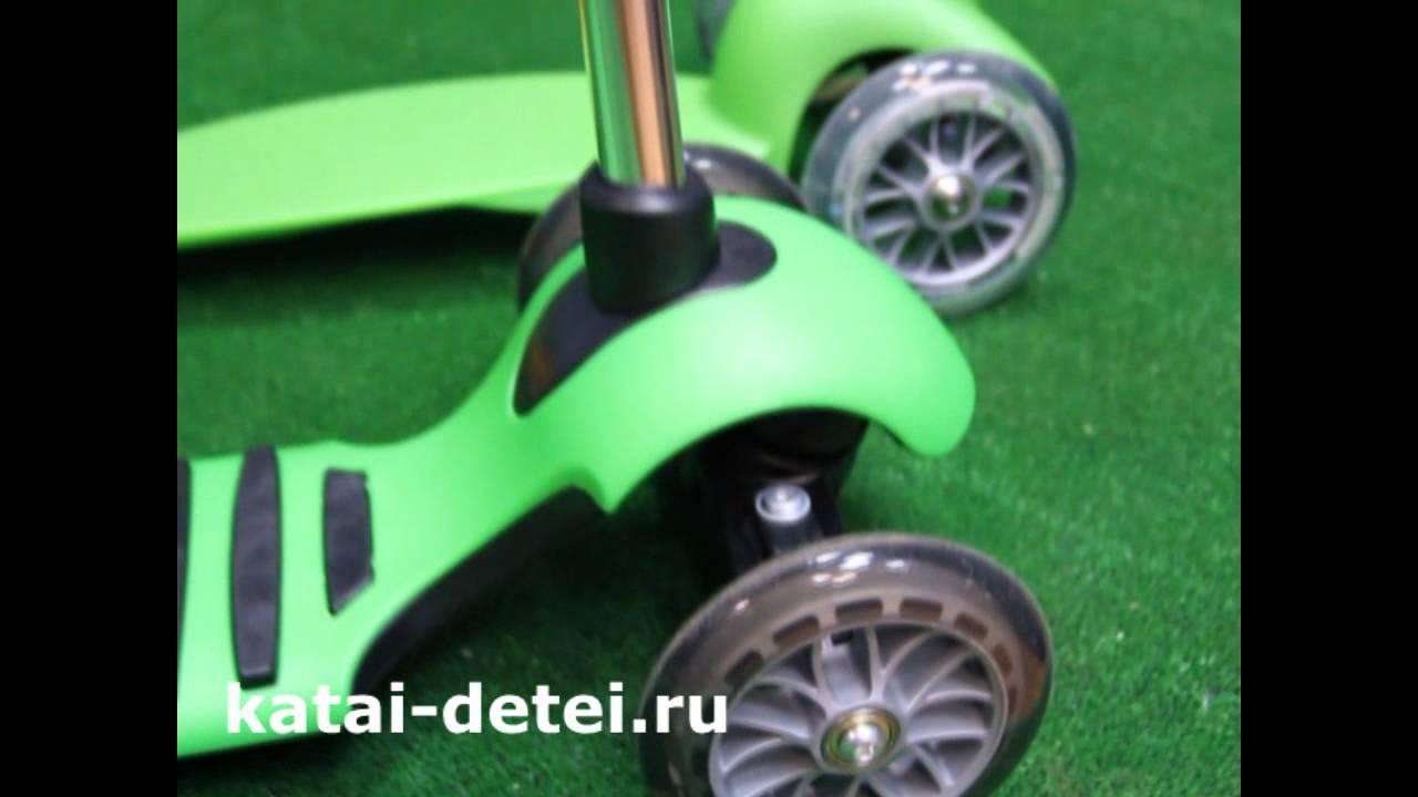 Детский трехколесный самокат Micro Maxi T металлик