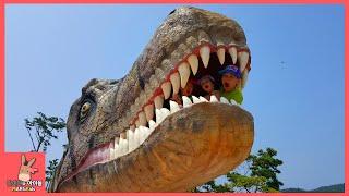 초거대 공룡 나타났어요! 공룡대탐험 쥬라기 키즈 카페 놀이 동산 ♡ 안면도 쥬라기공원 테마파크 어린이 장난감 놀이 dinosaur park | 말이야와아이들 MariAndKids