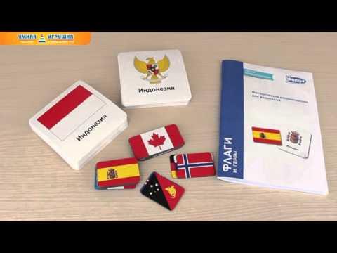 Большое путешествие – Флаги и гербы (Умница)