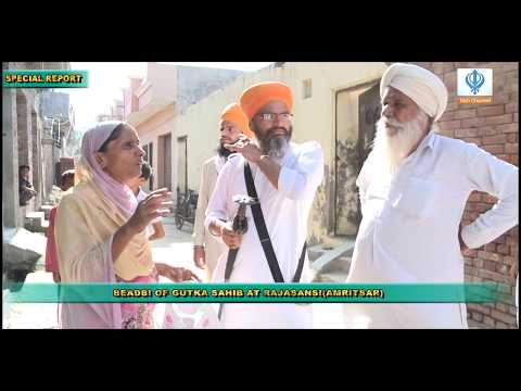 150917 Sikh Channel Special Reports: Beadbi of Gutka Sahib a