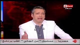 تامر أمين ساخرًا: الحكومة لازم تدخل موسوعة جينيس في «التطنيش».. (فيديو)