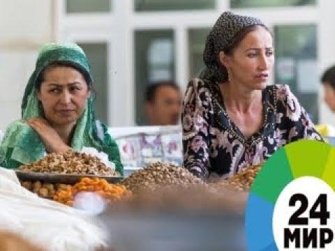 Восточный колорит Таджикистана