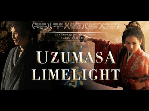 Uzumasa Limelight - on DVD & BLURAY April 25th (太秦ライムライト - Directed by Ken Ochiai - Japan,)