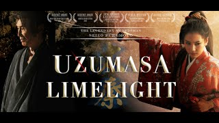 Uzumasa Limelight  (太秦ライムライト - Directed By Ken Ochiai - Japan,)