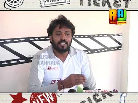 Apple Cake New Kannda Movie Audio Launch Gandhi Nagar News Youtube