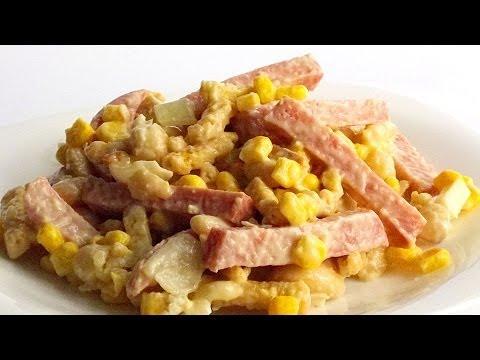 Салат с Фасолью, Колбасой и Сухариками кулинарный видео рецепт