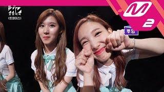 Mv Commentary  Twice 트와이스  - Signal 뮤비코멘터리