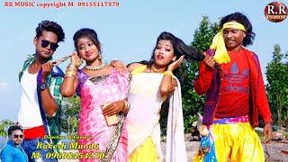PASIND PASIND | पसींद पसिंद | NEW NAGPURI SONG 2017 | Singer- Pritam & Raju