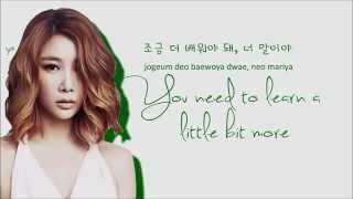 Download Brown Eyed Girls - Kill Bill (Color Coded Lyrics: Hangul, Romaji, English) MP3 song and Music Video