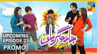 Jadugaryan | Upcoming Episode 23 | Promo | HUM TV | Drama