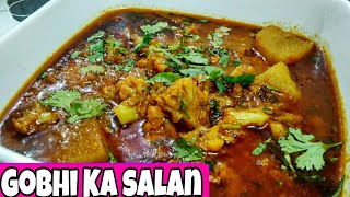 AALOO GOBHI Masaledaar sabzi/ spicy Delicious Cauliflower Curry/ *By Zaika e Lucknow*