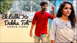Steps #Ek #Ladki ko #Dekha Toh #Aisa Laga - Title song l Dance Video l Sonam l Anil l Darshan Raval