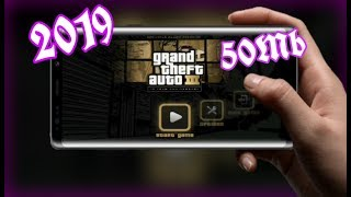 GTA 3 lite Apk +Data 50 MB Download For Android