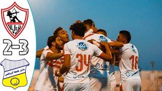 ملخص مباراة الزمالك وطنطا (3-2) ريمونتادا الزمالك في الوقت القاتل⚽️🔥