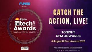 Jagran Hi-Tech Awards 2020