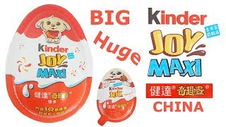 Big Surprise Eggs CHINA - Kinder Joy Maxi Limited Edition Diorama
