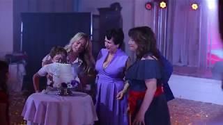 Сапфировая Свадьба Хаскиных