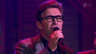Вечерний Ургант. Валерий Сюткин — «На краю заката». (04.12.2015)