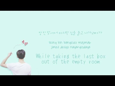 BTS (방탄소년단) - Move (이사) [Color Coded Han|Rom|Eng Lyrics]