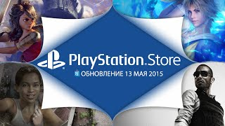 PlayStation Store: обновление 13 мая - Toren, Final Fantasy X/X-2 Remaster и Left Behind.