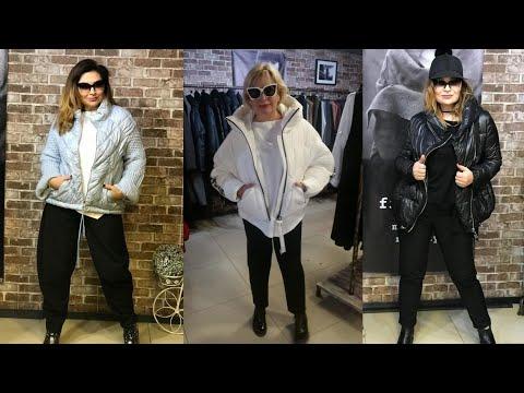 Бохо стиль куртки весна 2019 для женщин 50 лет. Модная женская одежда.
