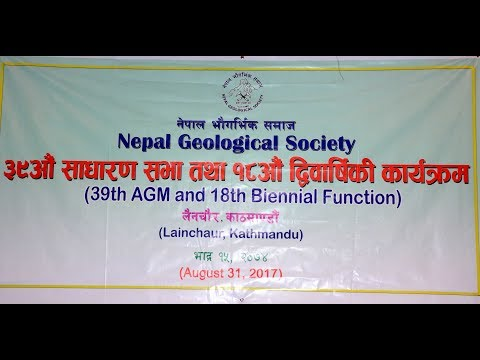 NEPAL GEOLOGICAL SOCIETY