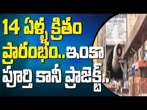 Delay In Construction Works Of Veligonda Project | Special Report | Prakasam District |Bharat Today