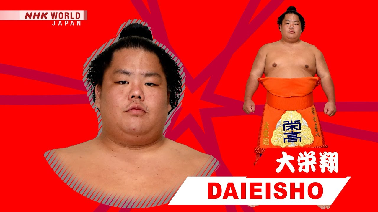 Photo of Daieisho [大栄翔] – GRAND SUMO – video