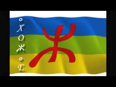Oumguil - Mata Zman Issagan.mp4