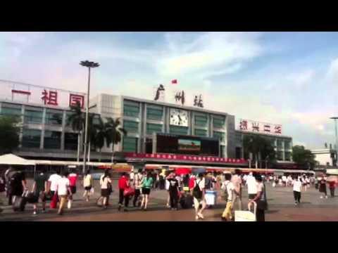 Terminal en Guangzhou, China