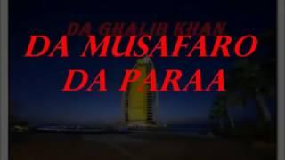 Download Video Mudasir zaman dubai song MP3 3GP MP4