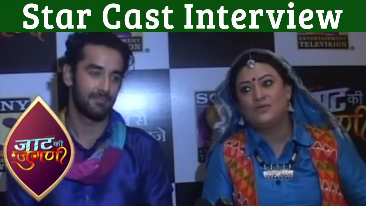 jaat ki jugni star cast interview desi hariyanvi story जाट की jaat ki jugni star cast interview desi hariyanvi story जाट की जुगनी हुआ लांच