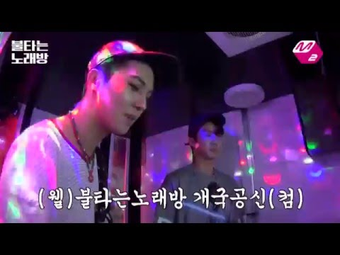 [ENG] WINNER and GOT7 Singing Pikachu And Pororo @ M2 Burning Karaoke: JYG Collabo Jam