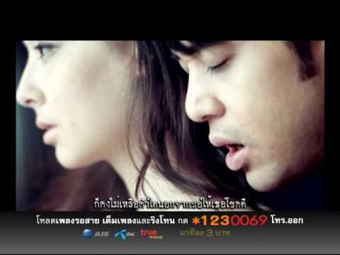 [MV] เกิดมาเพื่อยอมเธอ - Instinct (Official Music Video)