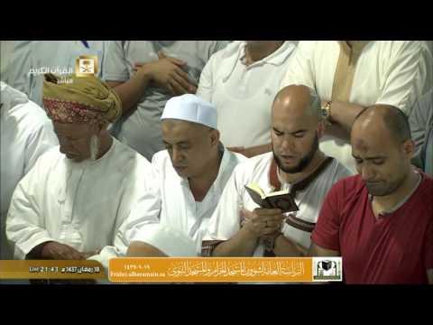 صلاة التراويح ليلة 19 رمضان 1437 : الشيخين ياسر الدوسري و صلاح باعثمان