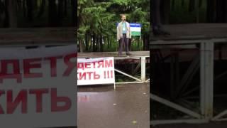 """Обманутые дольщики """"Миловского парка"""" вышли на митинг"""