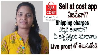 Sell at cost shipping charges Worth or not??? //Answers to your all questions//in Telugu