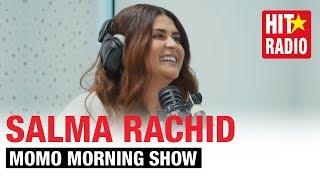 MOMO MORNING SHOW - SALMA RACHID | 11.02.2020