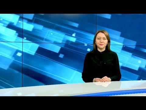Новости Карелии с Юлией Степановой | 04.02.2020