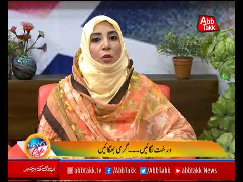 Abb Takk - News Cafe Morning Show - Episode 145 - 25 May 2018