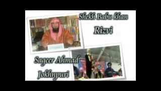 Repeat youtube video Munazra Sagheer Ahmad Jokhnpuri vs Shekh Babu Khan Rizvi 3  4