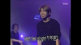 음악캠프 - god - Friday Night, 지오디 - 프라이데이 나잇, Music Camp 200004…