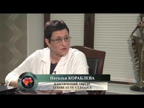 Липосакция и липофилинг консультация