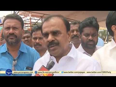 YSRCP Leader Anantha venkatarami reddy fires on chandrababu manifesto- 01 july 2018.