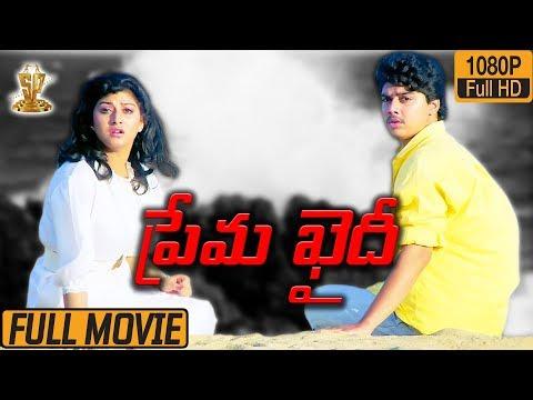 Prema Khaidi  Telugu Movie Full HD || Harish Kumar || Malashri || Suresh Productions