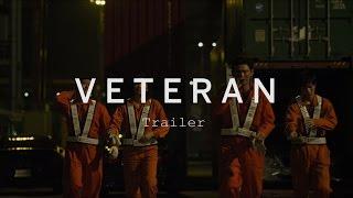 VETERAN Trailer | Festival 2015